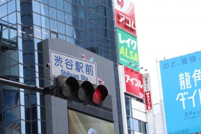 渋谷区 家族葬 代々幡斎場 おすすめ 評判 アクセス 行き方