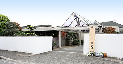 新座市営墓苑斎場